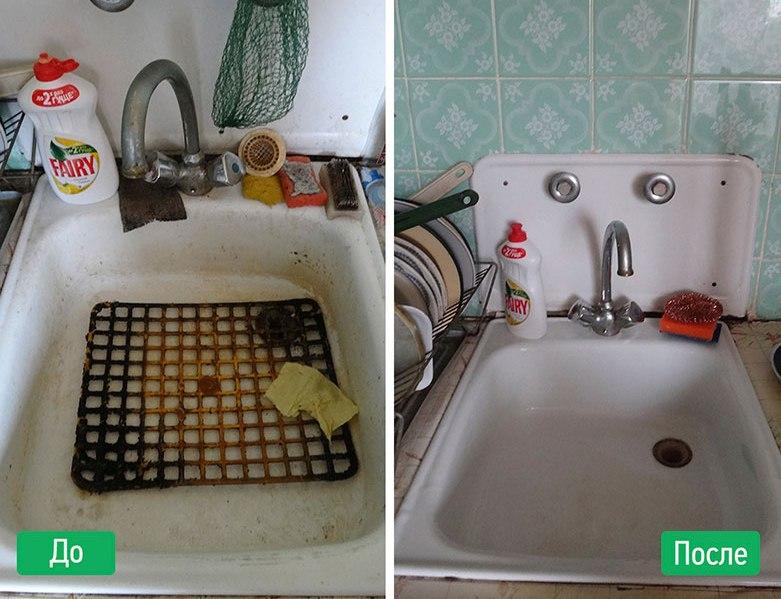 Фото уборка до и после