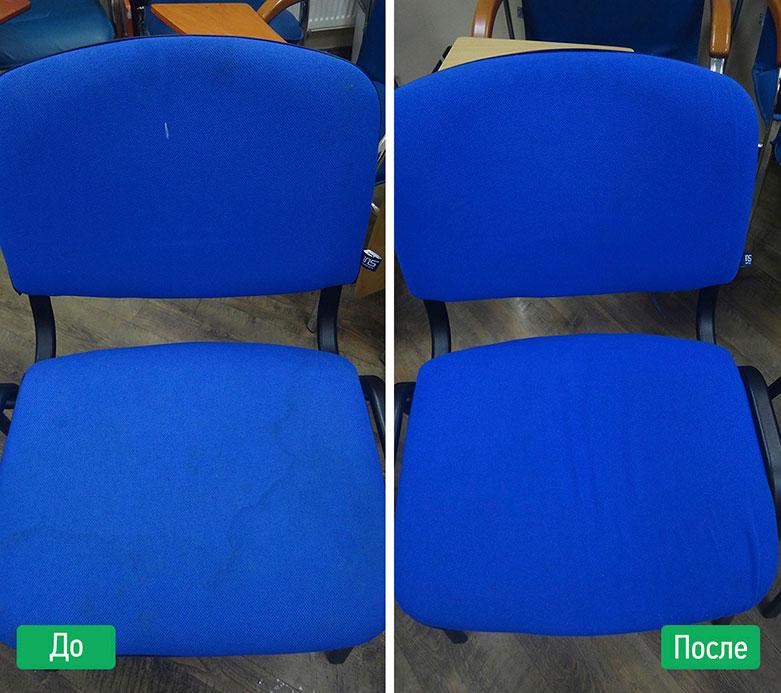 Фото уборка до и после химчистка