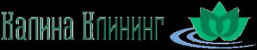 логотип калина клининг