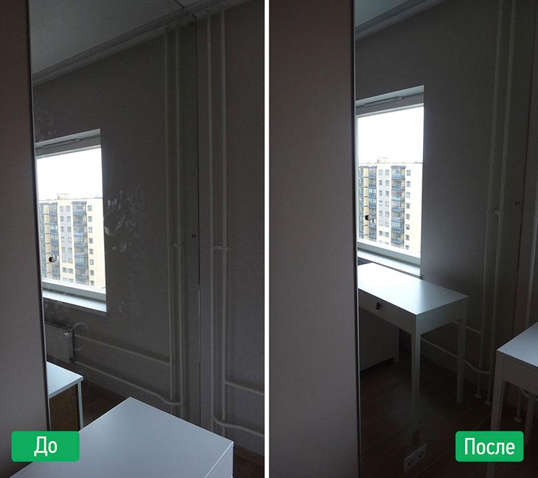 Фото генеральная уборка до и после